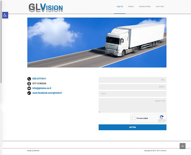 glvision1